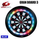 【4月下旬入荷予定】電子ダーツボード GRAN DARTS GRAN BOARD 3 ブルー(メール便不可)