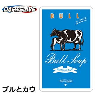 Dartslive Card Design