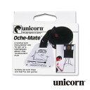 アクセサリー unicorn Oche-mate オーキメイト(メール便OK/3トリ)