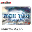 フェニックスカード アワードシリーズ HIGH TON (ポスト便OK/3トリ) P01Jul16