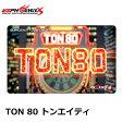 フェニックスカード アワードシリーズ TON 80 (ポスト便OK/3トリ) P01Jul16