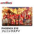 フェニックスカード アワードシリーズ PHOENIX EYE (ポスト便OK/3トリ)