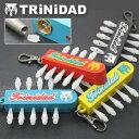 TRiNiDAD(トリニダード) ティップホルダー&リムーバー (メール便OK/5トリ)