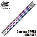 ダーツ バレル TARGET Carrera SPORT CHARGER SOFT TIP(メール便OK/9トリ)