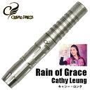 バレル コスモダーツ Rain of Grace Cathy LEUNG モデル (メール便不可)