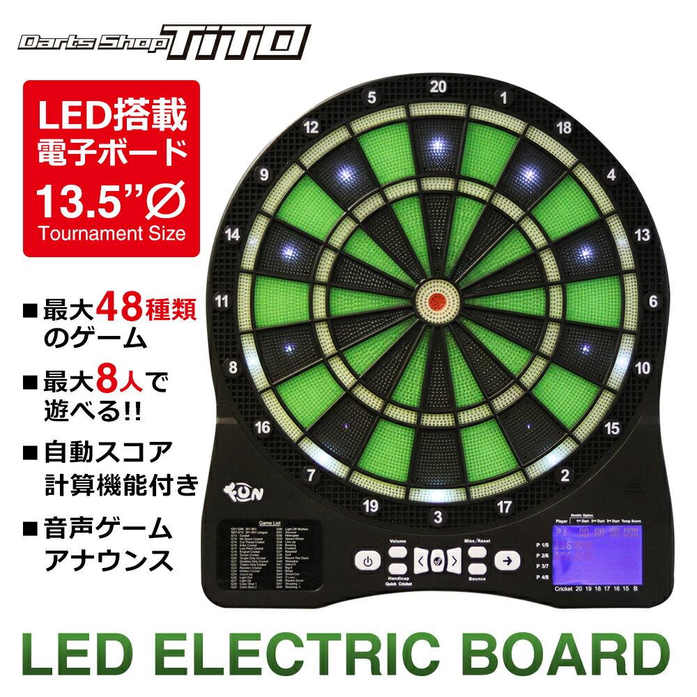 1000円OFFダーツエレクトリックライトアップダーツボード光るソフトダーツ電子(ポスト便不可)