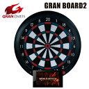 電子ダーツボード GRAN BOARD 2 (グランボード 2) ブルー