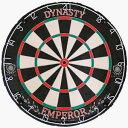 ダーツボード【DYNASTY】EMPEROR スタンダード ハードダーツボード 13.2インチ【ポスト便不可】