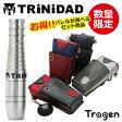 (セット商品) TRiNiDAD ダーツケース Tragen トラーゲン & TRiNiDAD PROバレル (送料無料)