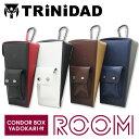 Trini_room1