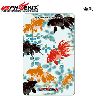 Darts shop tito rakuten global market card phoenix for Gold fish card game