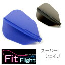 Fit Flight フィットフライト スーパーシェイプ(6枚いり)【メール便不可】