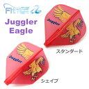 Air-eagle01