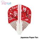フライト フィット Fitフライト Japanese Paper Fan Designed by マギー/muimui シェープ ジャパニーズペーパーファン(メール便OK/3トリ)