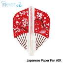 フライト フィット Fitフライト Japanese Paper Fan Designed by マギー/muimui Aシェープ ジャパニーズペーパーファン(メール便OK/3トリ)