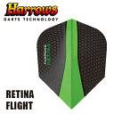 ダーツ フライト Harrows RETINA FLIGHT グリーン 5508 (メール便OK/3トリ)(メール便OK/3トリ)