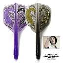 【スーパーSALE】ダーツ シャフト一体型 フライト CONDOR Feather Small コンドル フェザー スモール 佐藤詩織 選手モデル (メール便OK/5トリ)