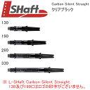 ダーツ Lシャフト Carbon カーボン Silent Straight クリアブラック(ポスト便OK/2トリ)