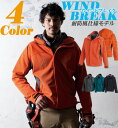 【TS-DESIGN 8446 ウインド...