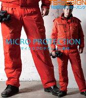 マイクロプロテクション防寒パンツ1622