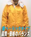 【送料無料】【レインウェア】【雨合羽】【レインスーツ】【ヤマシュウ 3000】【合羽・レイン・雨具】【4L-5L】