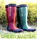 (T)『送料無料』グリーンマスター『雨靴』『長靴』『green master』 『絶品・ガーデニングシューズ』『ガーデンブーツ』『ガーデニング・作業用 靴』『バードウォッチング』『農作業用』『釣り』『トレッキング』『田植え長靴』『トラクターシューズ』