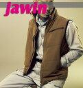 ジャウイン JAWIN 58140 防寒ベスト 【秋冬】作業用防寒ベスト 【jawin ベスト】【jaw