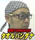 【送料無料】寅壱の海賊帽子 海賊帽 バンダナ 綿100%【toraichi-0147-912】【寅壱】【とらいち】【熱中症対策】【ヘルメットインナー】