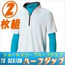 【送料無料】【藤和 TS-DESIGN】【お買い得2枚セット】【半袖シャツ】【ジップアップシャツ】【清涼・涼しい・清涼感】ゴルフシャツ【ハーフジップ】スポーツシャツ・ゴルフシャツts