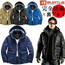 【即日発送】防寒ジャンパー バートル 大型フード付き防寒ジャケット 7510 BURTLE 防