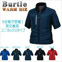 BURTLE7316ショートスリーブ防寒ブルゾン