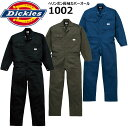 ディッキーズ Dickies 1002 ヘリンボン長袖 カバーオール つなぎ 作業服 作業着 ワークウェア 【S-3L】
