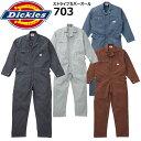 【社名刺繍無料】ディッキーズ Dickies 703 ストライプカバーオール 長袖つなぎ 作業服 作業着 ワークウェア【S-3L】