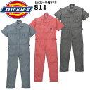 【社名刺繍無料】ディッキーズ Dickies 811 ヒッコリー 半袖つなぎ カバーオール 作業服 作業着 ワークウェア 【S-3L】