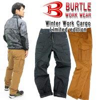 Burtle7212防寒パンツ/クロカメ/バートル