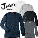 ジャウィン JAWIN【春夏】吸汗速乾 長袖Tシャツ 55304【長袖シャツ】作業服 自重堂 作