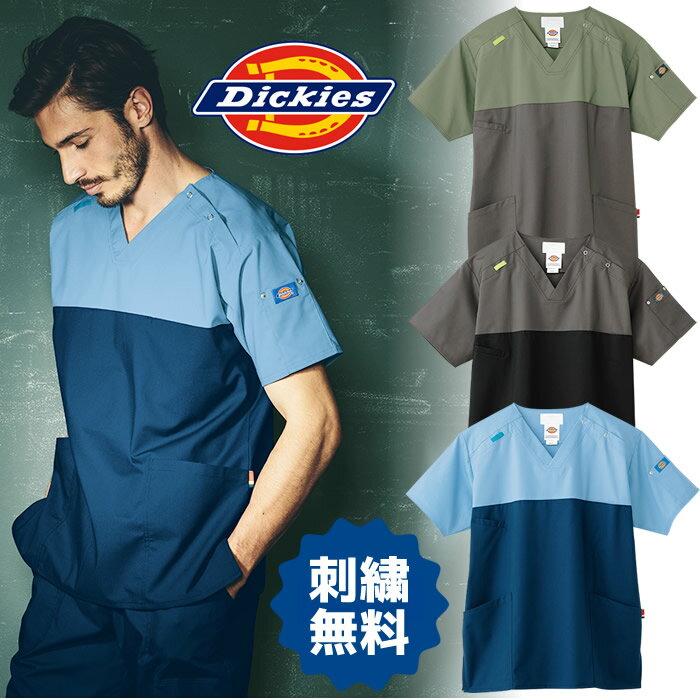スクラブ ディッキーズ-Dickies 7040SC スクラブ ストレッチ ユニフォーム 医療用 病院 白衣 クリニック フォーク 術衣