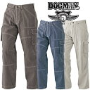 ドッグマン DOGMAN カーゴパンツ 8115 ヒッコリーストライプ 作業服 作業着 鳶職・職人 中国産業 8117シリーズ