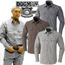 ドッグマン DOGMAN 長袖シャツ 8121 プレミアム千鳥格子シャツ 作業服 作業着 8127シリーズ