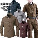 ドッグマン DOGMAN 作業シャツ 8191 オールシーズン素材 ランダムピケ素材 作業服 作