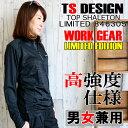[送料無料][数量限定 希少品]ハーフジップ シャドープリント長袖シャツ[藤和 TS-DESIG