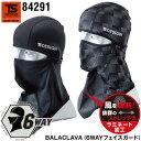 【即日発送】TS-DESIGN バラクラバ 冬用 84291...