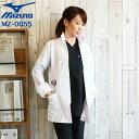 unite MIZUNO ミズノ ショートジャケット(女性用 レディース) MZ-0055 医師 医療用 白衣ジャケット【ジャケット】【ドクター】【デンタルクリニック】【レディース】【女医】【ドラッグストア】 チトセ 看護師