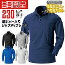 鳳皇 230 肩パット入りジップアップシャツ 【S-3L】 【村上被服】 長袖 吸汗 速乾 衝