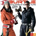 【送料無料】バートル BURTLE 7210 大型フード付き防寒ブルゾン 防寒着 極寒 作業服