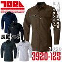 寅壱 トライチ 長袖シャツ ミニヘリンボン 軽量 イージーケア ジップアップ 長袖 3920シリーズ 3920-125 作業服 作業着