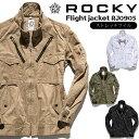 フライトジャケット ロッキー ミリタリー 作業服 [ROCKY] RJ0905 ROCKY ストレッチツ