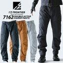 I'Z FRONTIER アイズフロンティア 7162 ダブルアクティブ カーゴパンツ ストレッチ 作業服 作業服 7160シリーズ ズボン