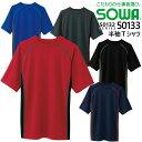 SOWA 桑和 50133 半袖Tシャツ【4L-6L】ストレッチ 消臭 吸汗 速乾 大きいサイズ