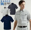 半袖ワークシャツ LB-3903 タカヤ商事 耐久性 通気性 ダブルポケット メッシュノーフォーク BASIC 作業服 作業着 4L-5L 大きいサイズ